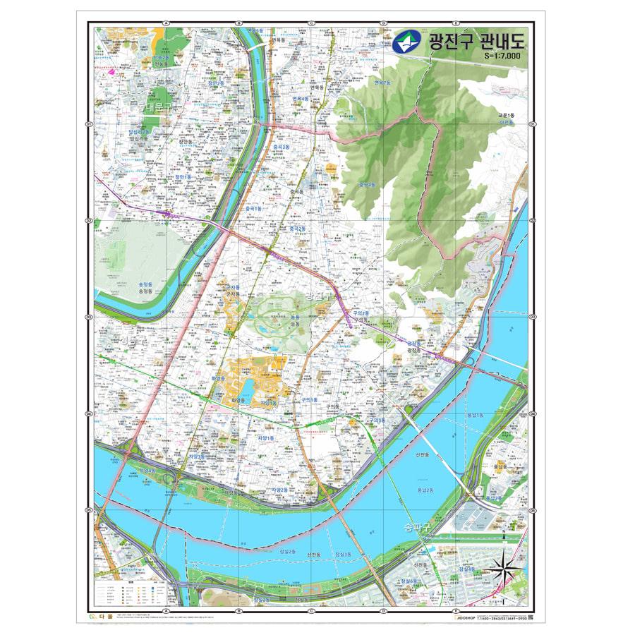 서울시 광진구 지도 210cm X 155cm