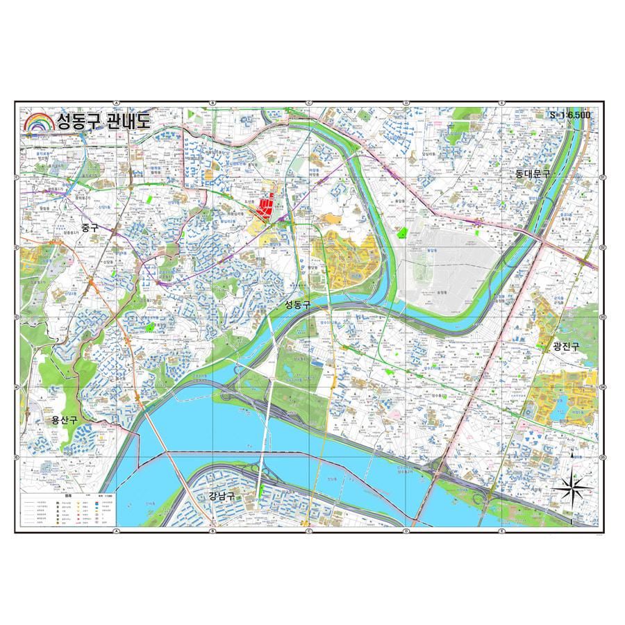 서울시 성동구 지도 155cm X 110cm