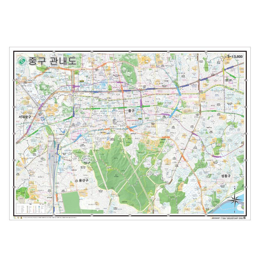 서울시 중구 지도 155cm X 110cm