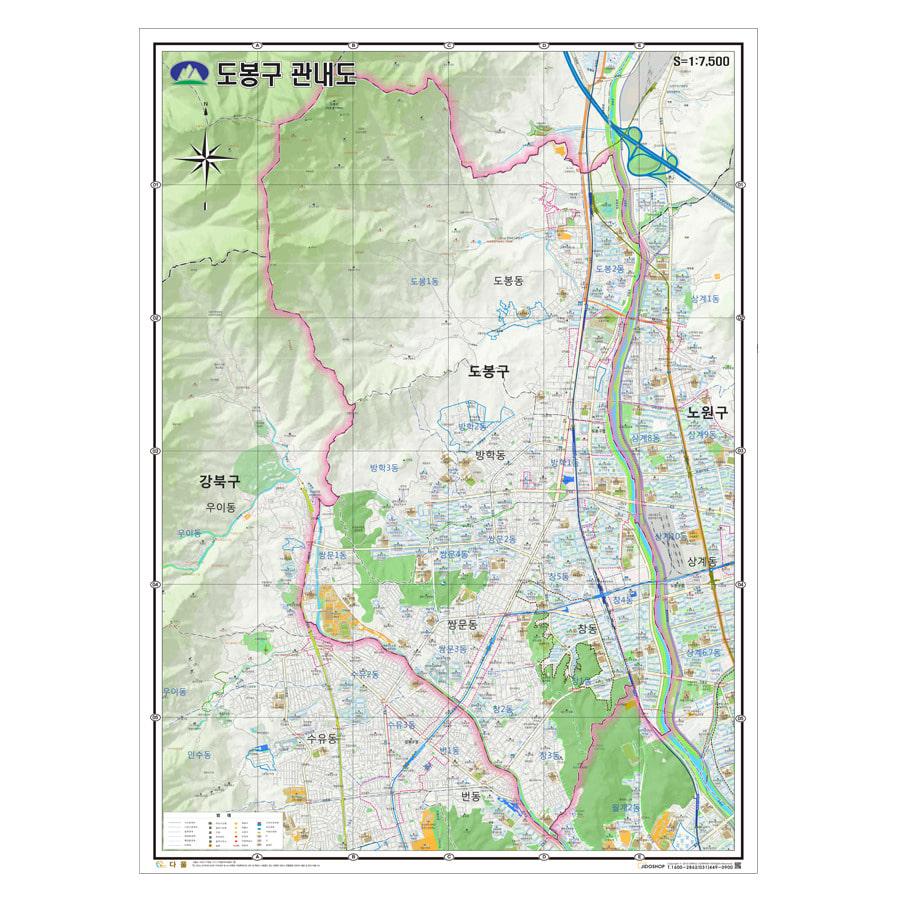 서울시 도봉구 지도 210cm X 155cm