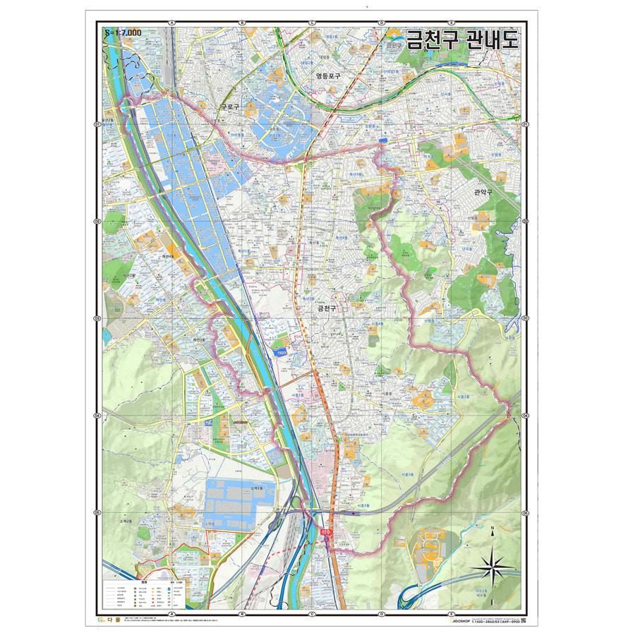 서울시 금천구 지도 210cm X 155cm