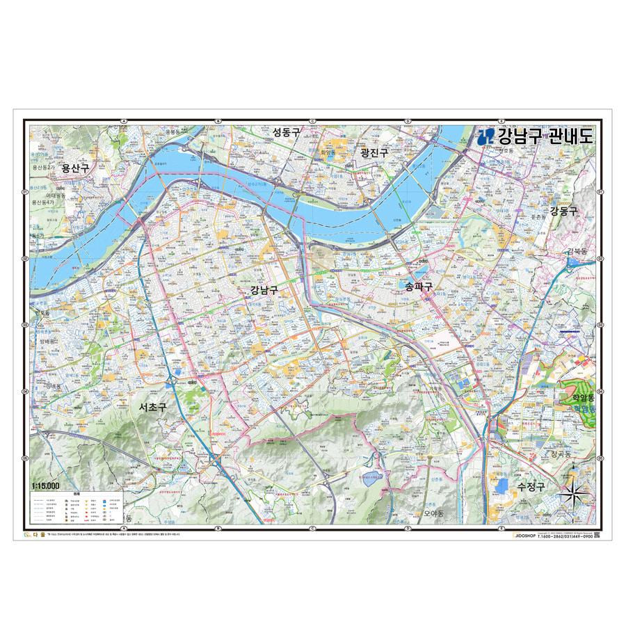 서울시 강남구 지도 110cm X 80cm