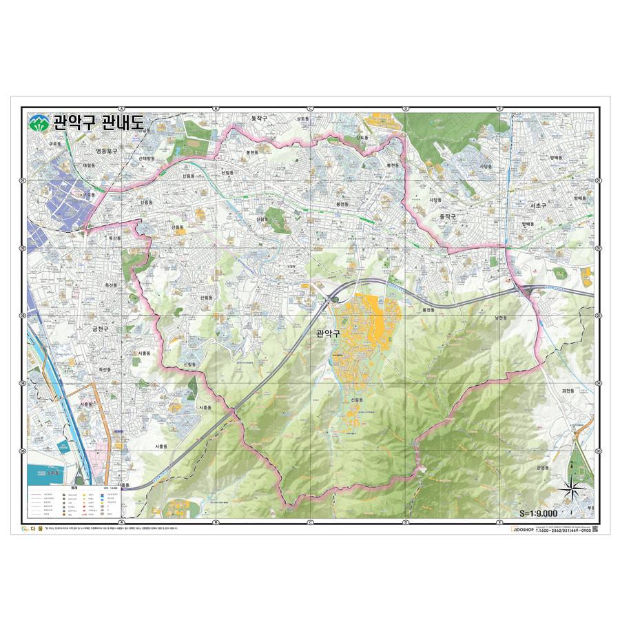 서울시 관악구 지도 210cm X 155cm