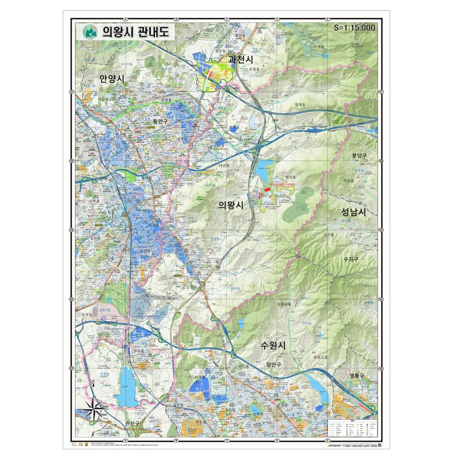 경기도 의왕시 지도 155cm X 110cm