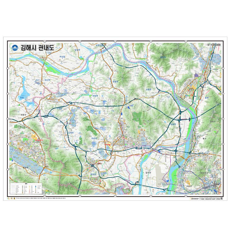 경상남도 김해시 지형 지도 210cm X 155cm
