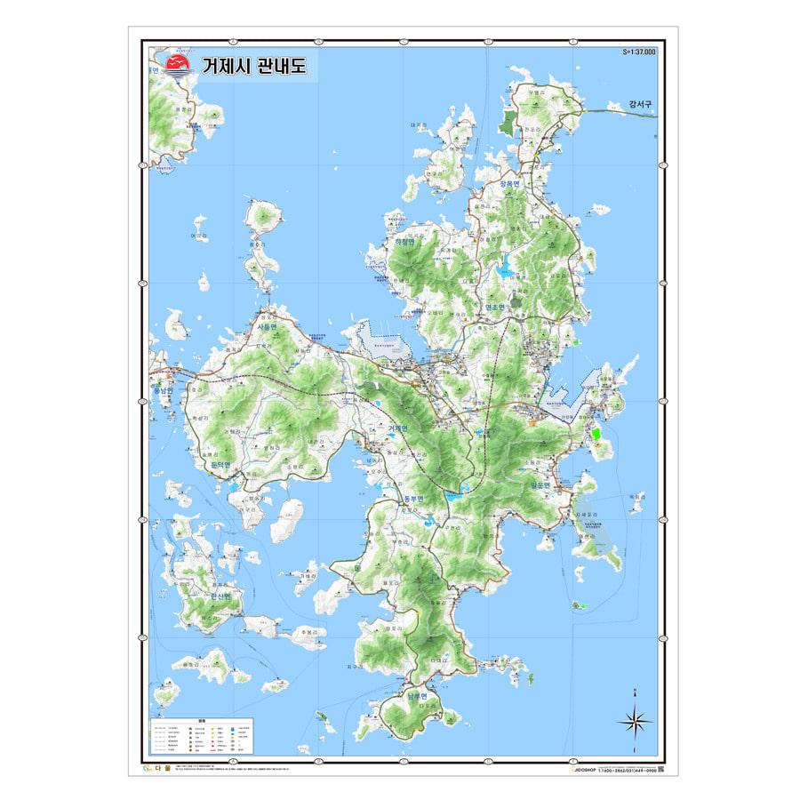 경상남도 거제시 지형 지도 110cm X 80cm