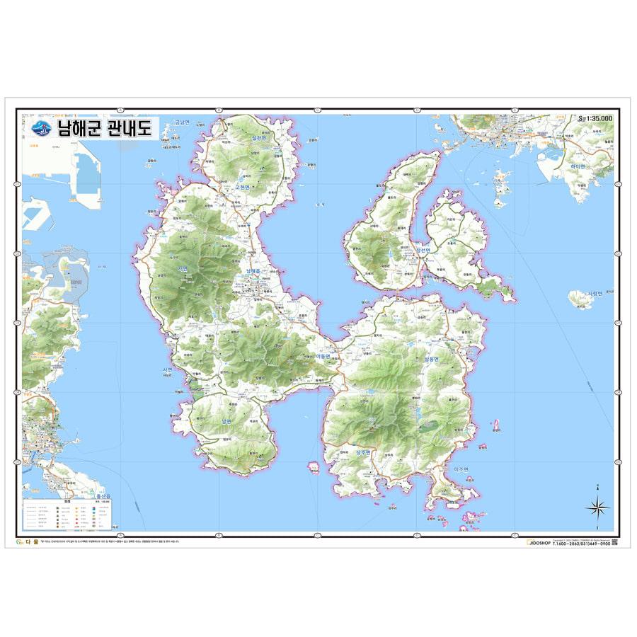 경상남도 남해군 지형 지도 210cm X 155cm