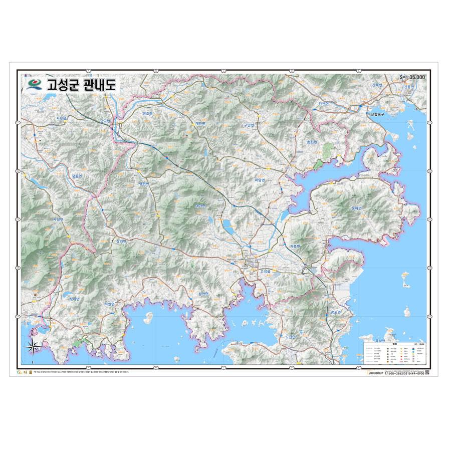 경상남도 고성군 지형 지도 110cm X 80cm