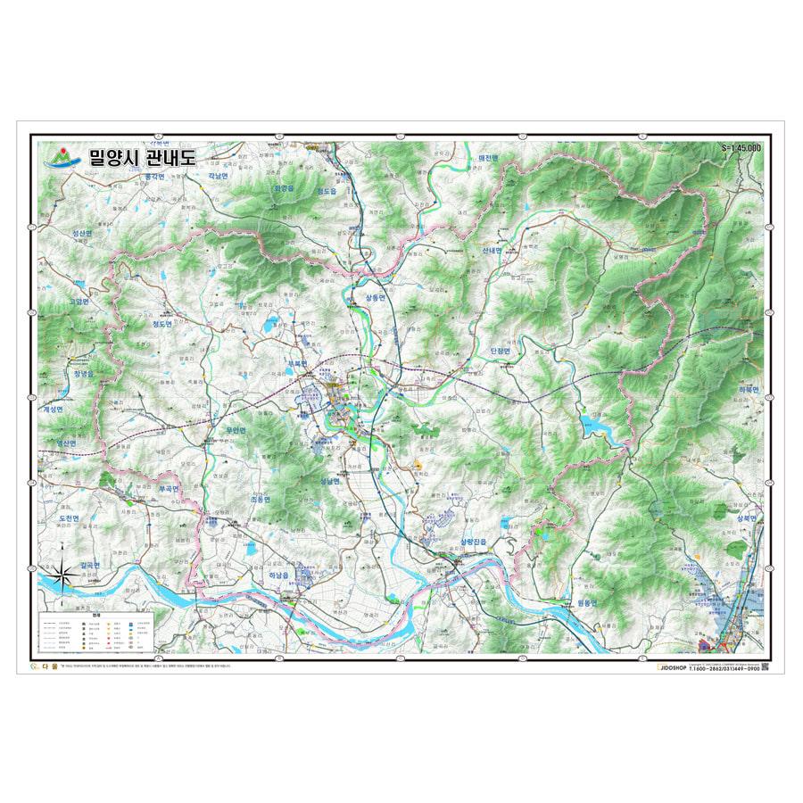 경상남도 밀양시 지형 지도 210cm X 155cm
