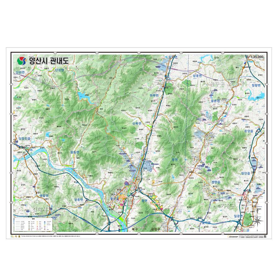 경상남도 양산시 지형 지도 210cm X 155cm