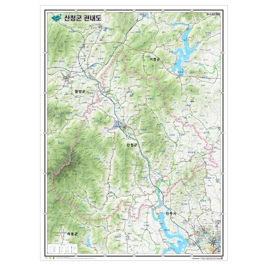 경상남도 산청군 지형 지도 110cm X 80cm