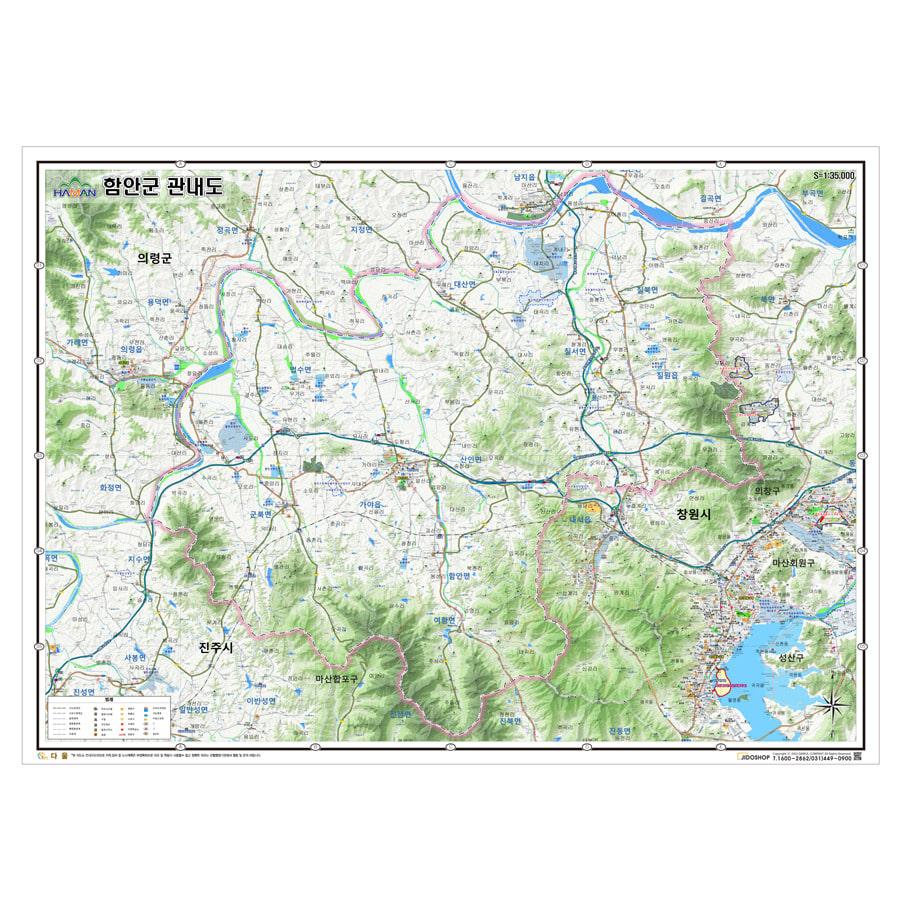 경상남도 함안군 지형 지도 155cm X 110cm