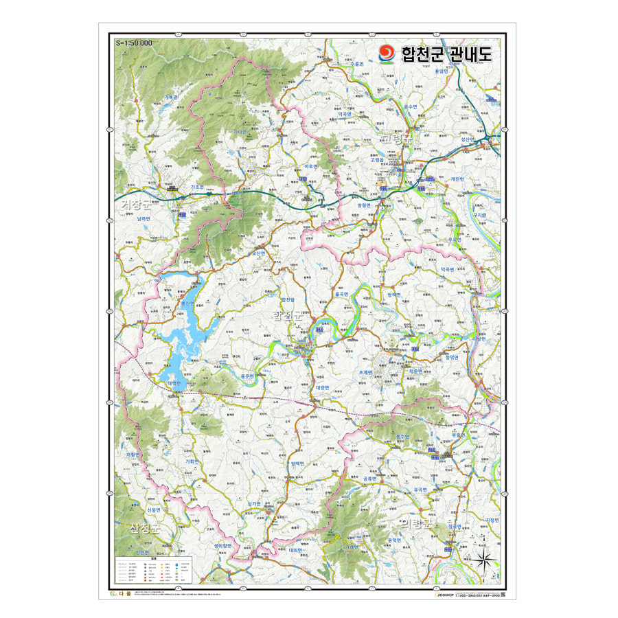 경상남도 합천군 지형 지도 155cm X 110cm