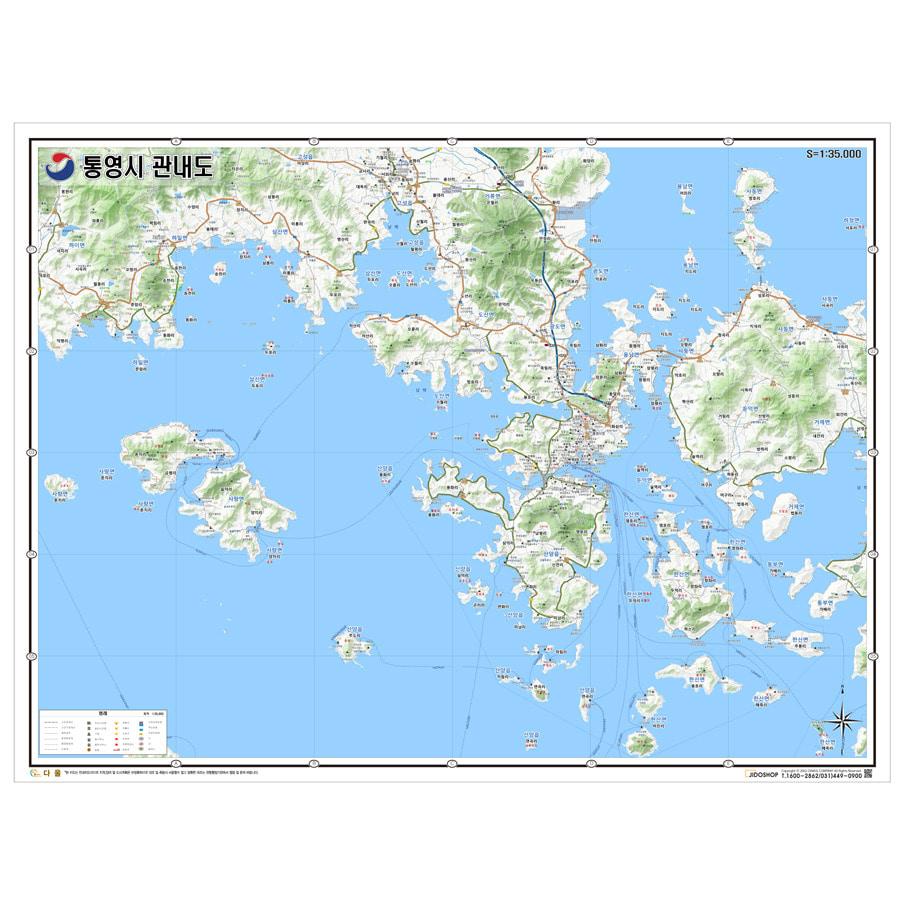 경상남도 통영시 지형 지도 155cm X 110cm