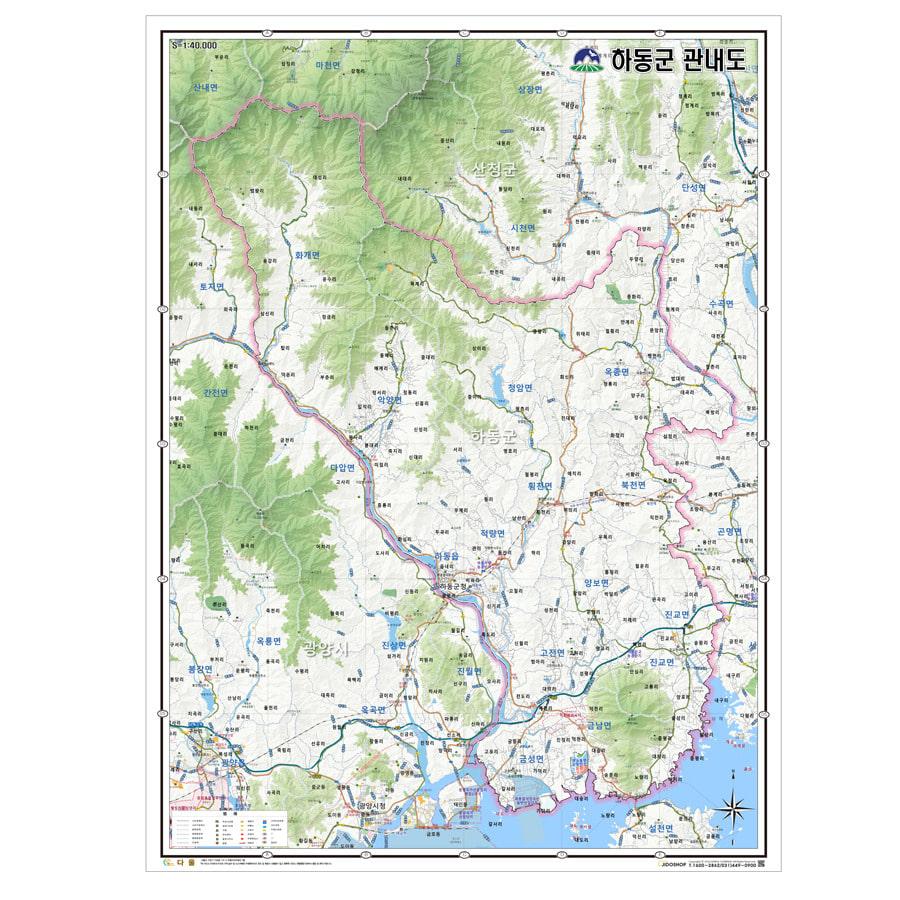 경상남도 하동군 지형 지도 155cm X 110cm