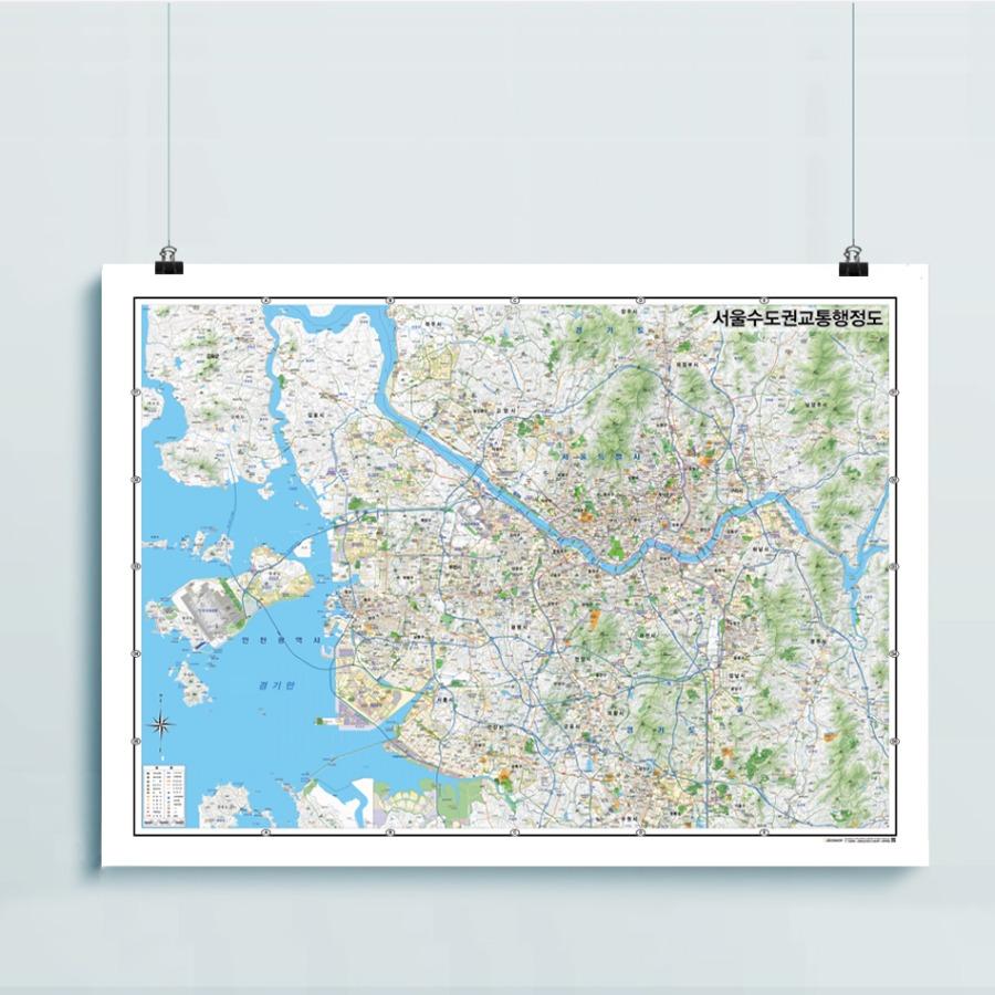 서울 수도권 교통행정안내도 110cm X 80cm