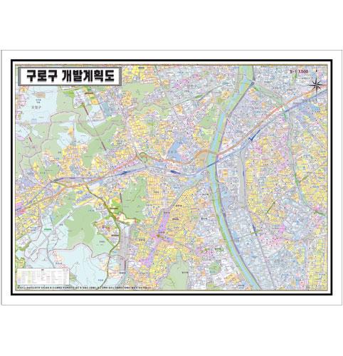 서울시 구로구 개발계획도.지도