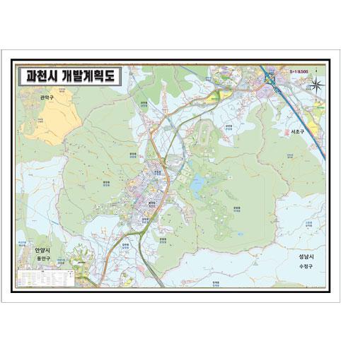 경기도 과천시 개발계획도.지도