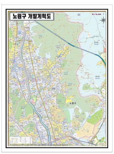 서울시 노원구 개발계획도.지도
