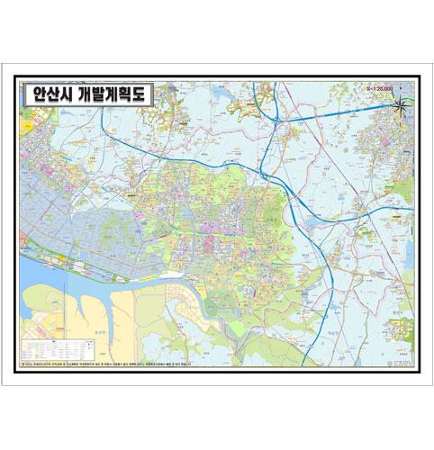 경기도 안산시 개발계획도.지도