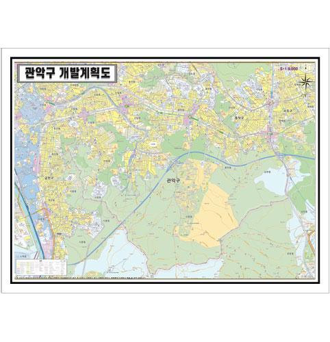서울시 관악구 개발계획도.지도