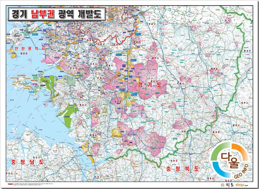 경기 남부권 광역 개발도.지도