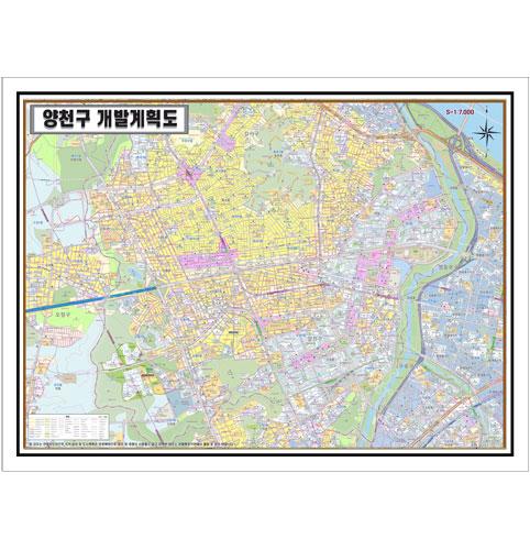 서울시 양천구 개발계획도.지도