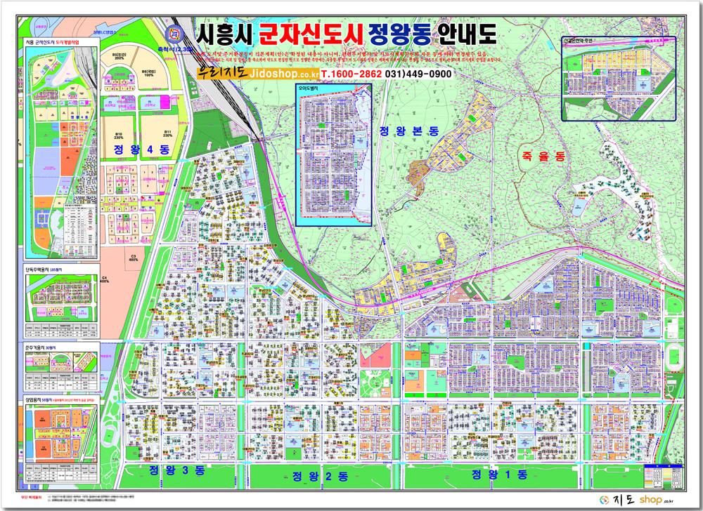 (새주소)시흥시 배곧신도시 정왕동 지도