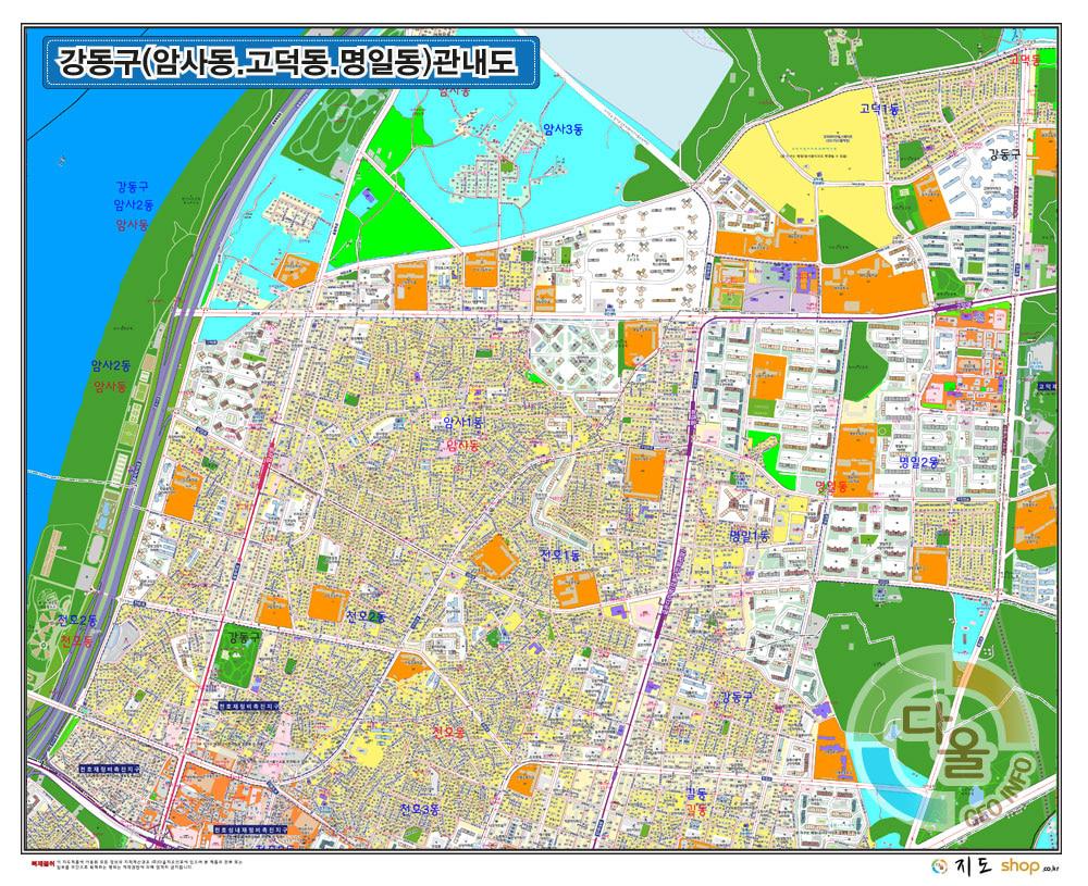서울시 강동구(암사동.고덕동.명일동) 도로명주소 지도