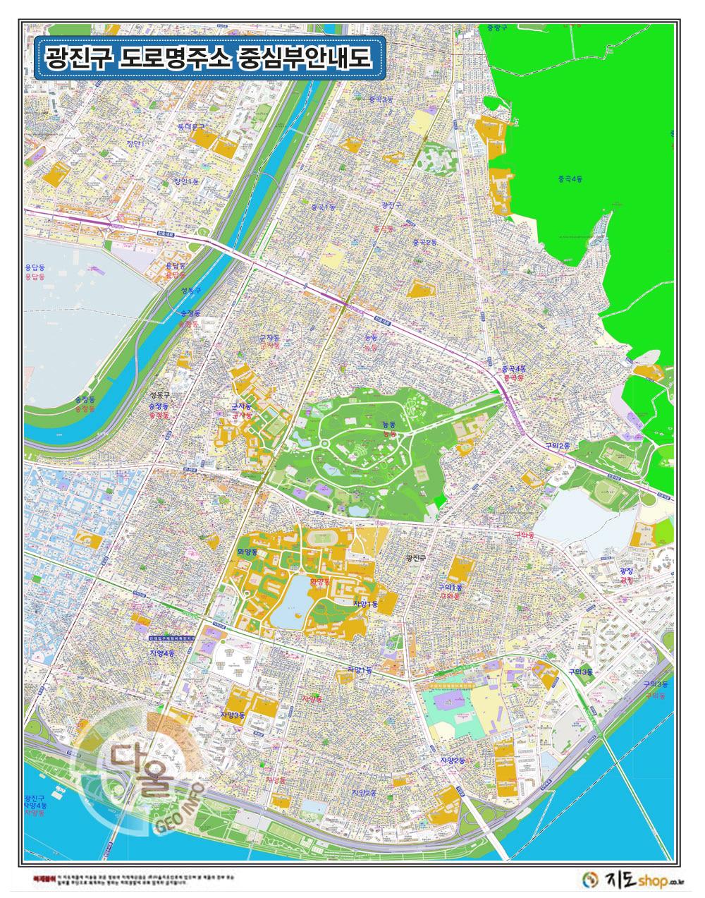서울시 광진구 도로명주소 중심부 지도