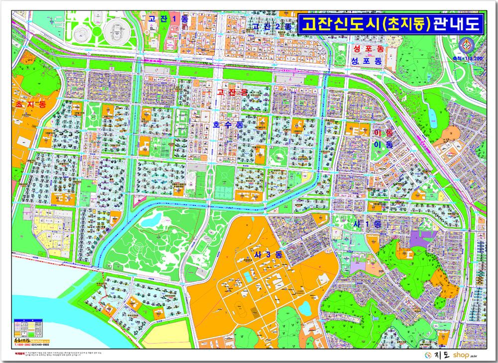 (새주소)경기도안산시 고잔동 고잔신도시(초지동) 지도