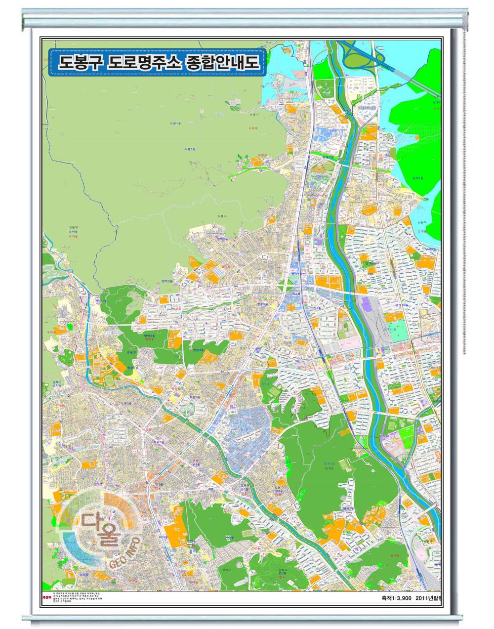 서울시 도봉구 도로명주소 지도