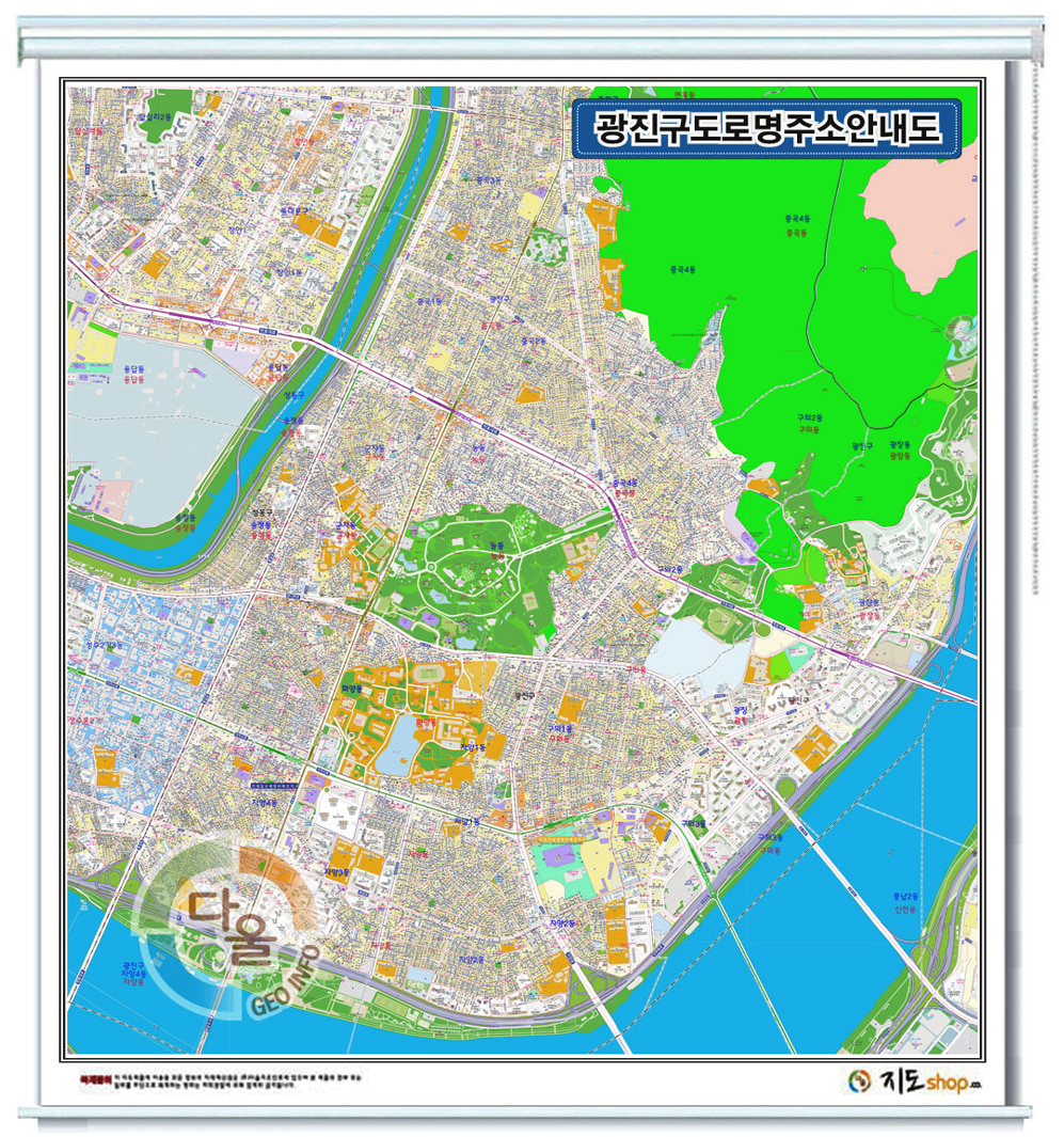 서울시 광진구 도로명주소 지도