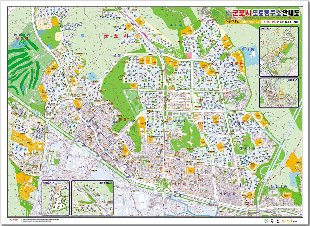 (새주소)경기도군포시 도로명주소 지도