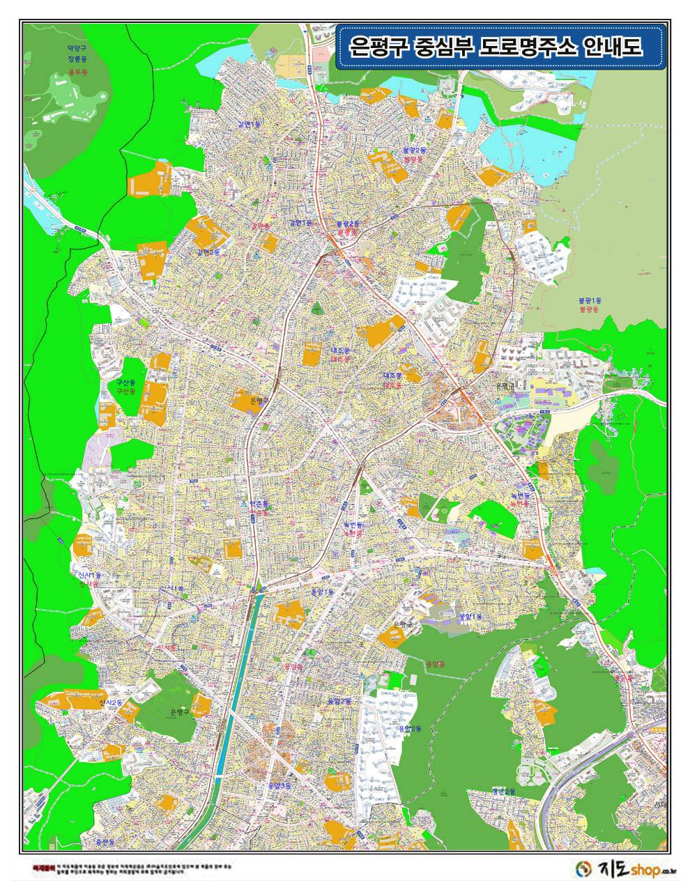 서울시 은평구 중심부 도로명주소 지도