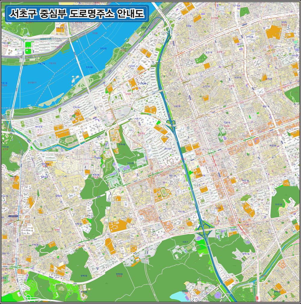 서울시 서초구 중심부 도로명주소 지도