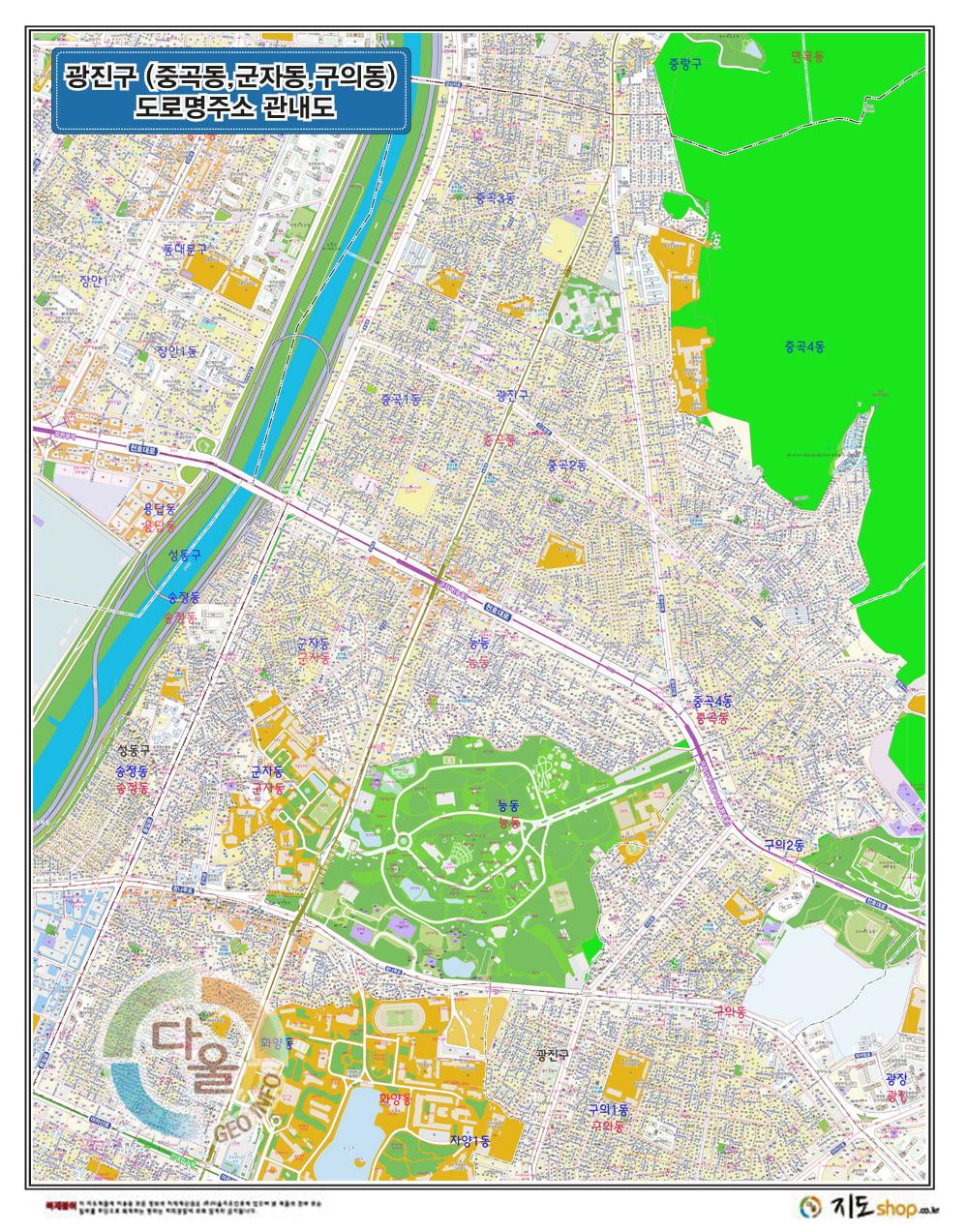 서울시 광진구 (중곡동,군자동,구의동) 도로명주소 지도