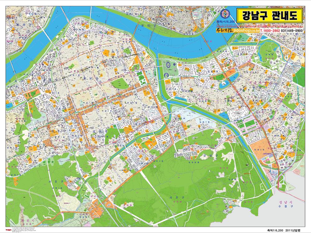 서울시 강남구 관내도.지도  210cm x 150cm