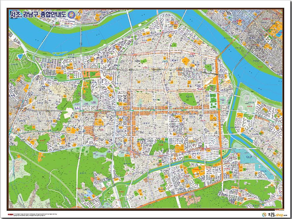 서초구,강남구 종합안내도.지도 [210cm*150cm]