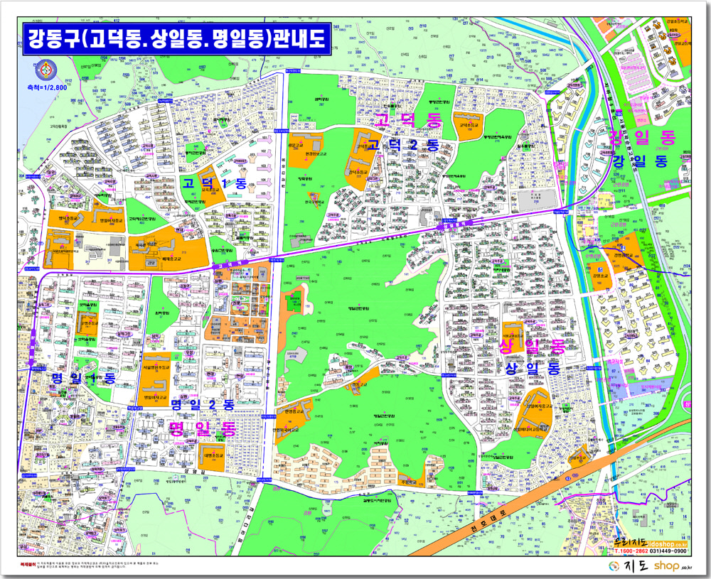 서울시 강동구 고덕동.상일동.명일동 관내도.지도 110cm x 80cm