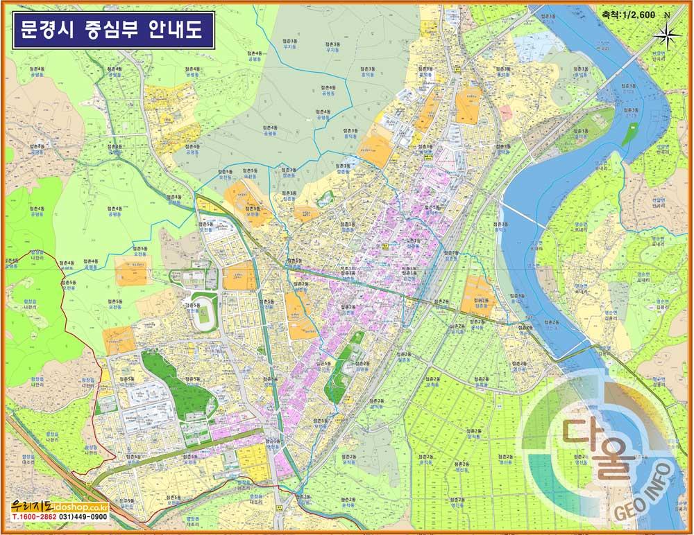 경상북도 문경시 중심부 안내도.지도 170cm x 130cm