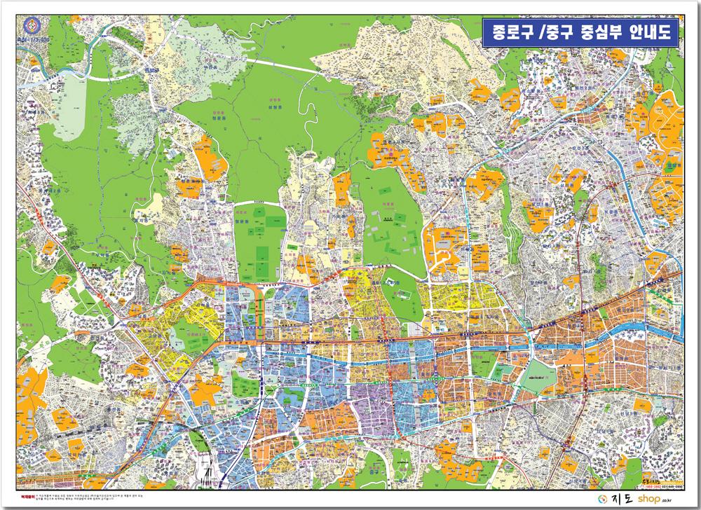 서울시 종로구/중구 중심부 안내도.지도 215cm x 155cm
