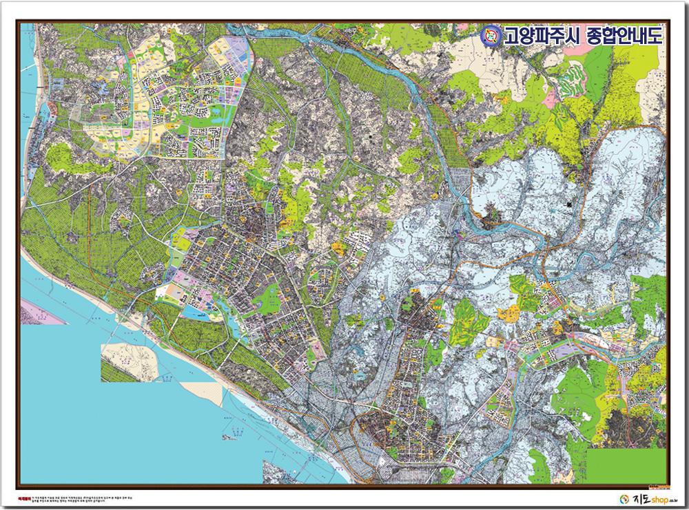 경기도 고양시,파주시 종합안내도.지도