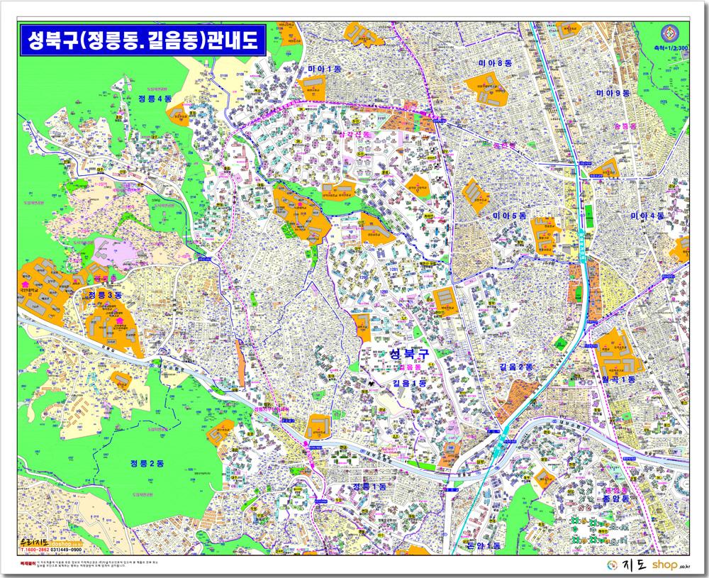 서울시 성북구 정릉동.길음동 관내도.지도 110cm x 80cm