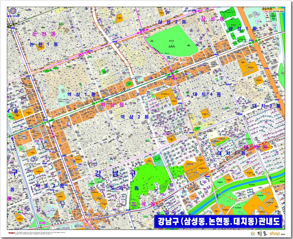 서울시 강남구-삼성동.논현동.대치동 관내도.지도 110cm x 80cm