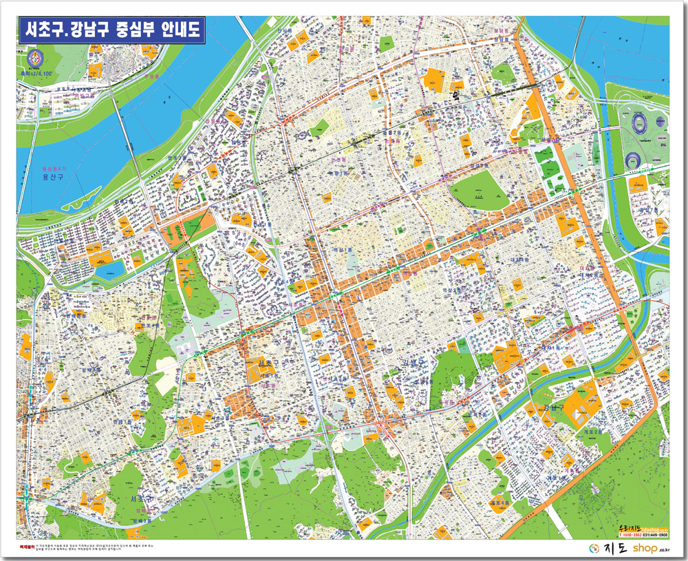 서울시 서초구 강남구 중심부 안내도.지도 215cm x 155cm