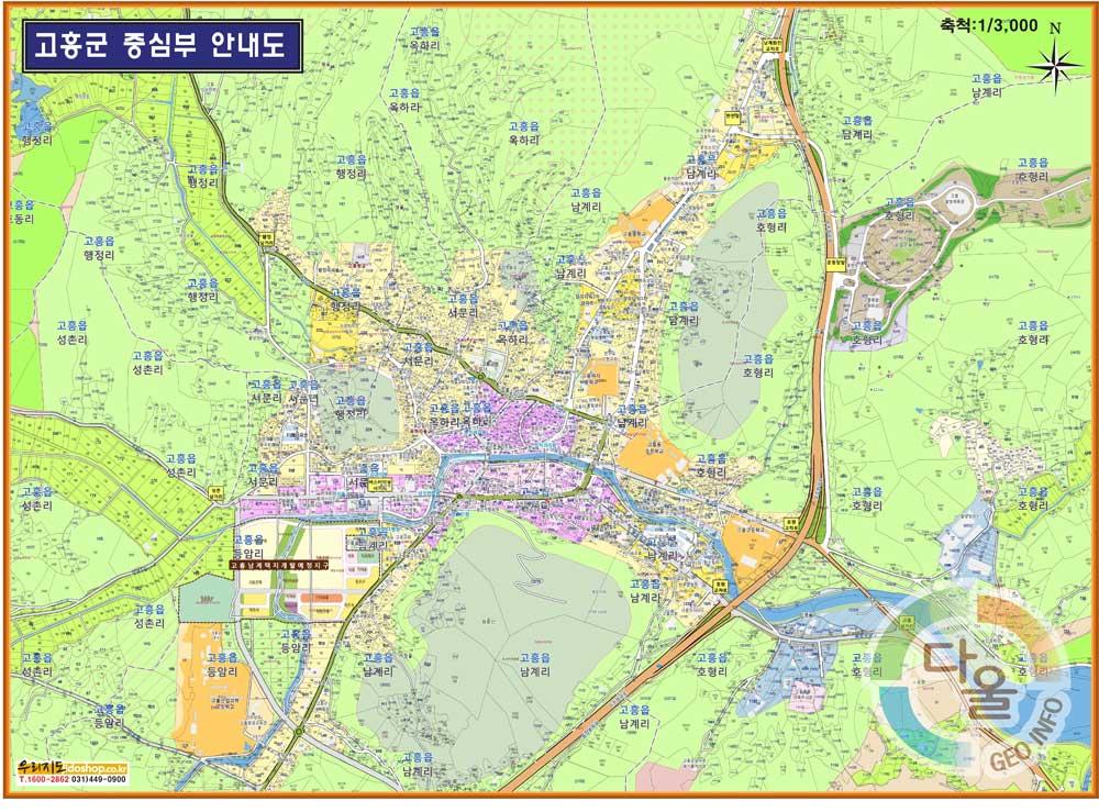 전라남도 고흥군 중심부 안내도.지도 110cm x 80cm