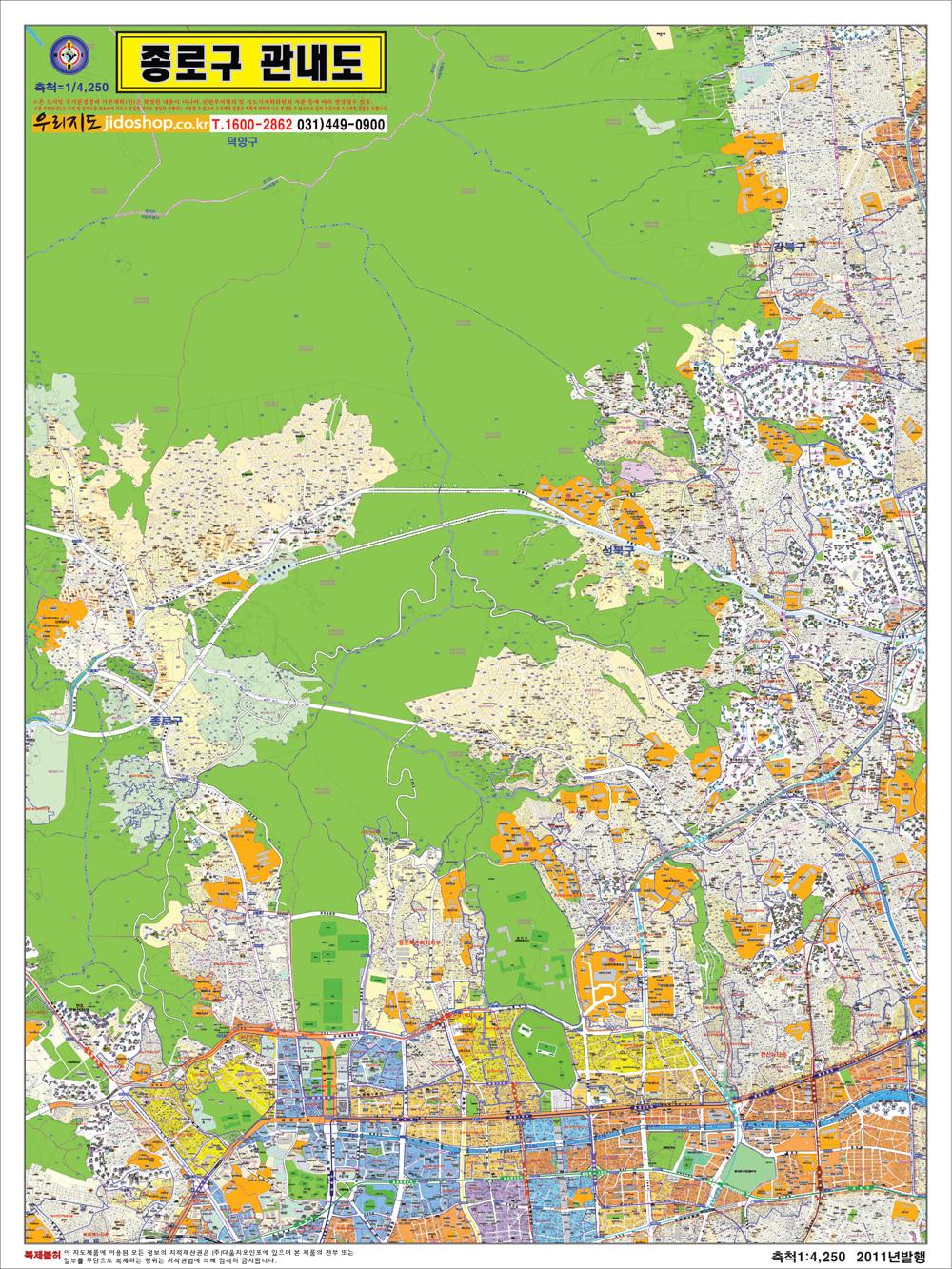 서울시 종로구 관내도.지도  155cm x 215cm