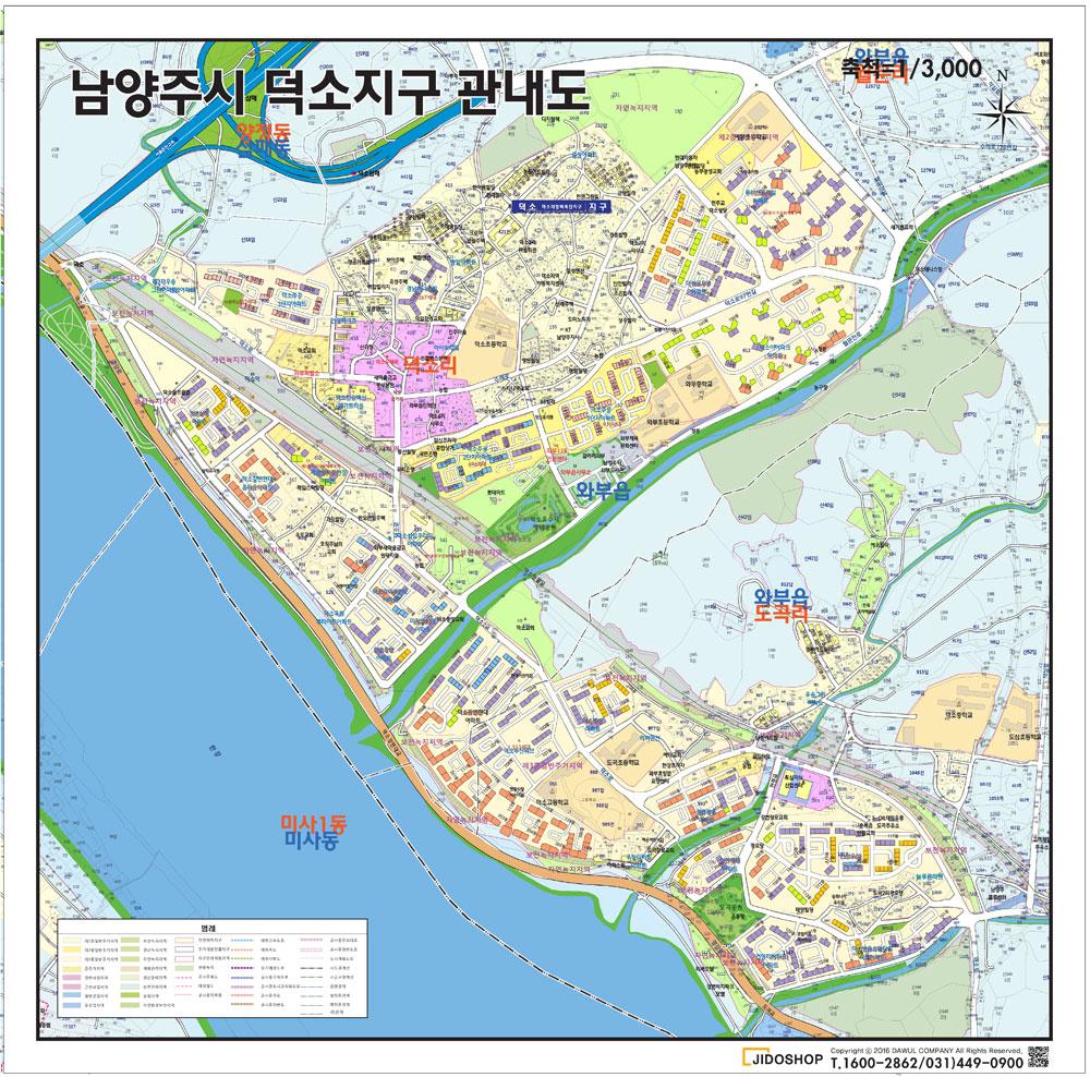 남양주시 덕소지구 관내도.지도[소형]