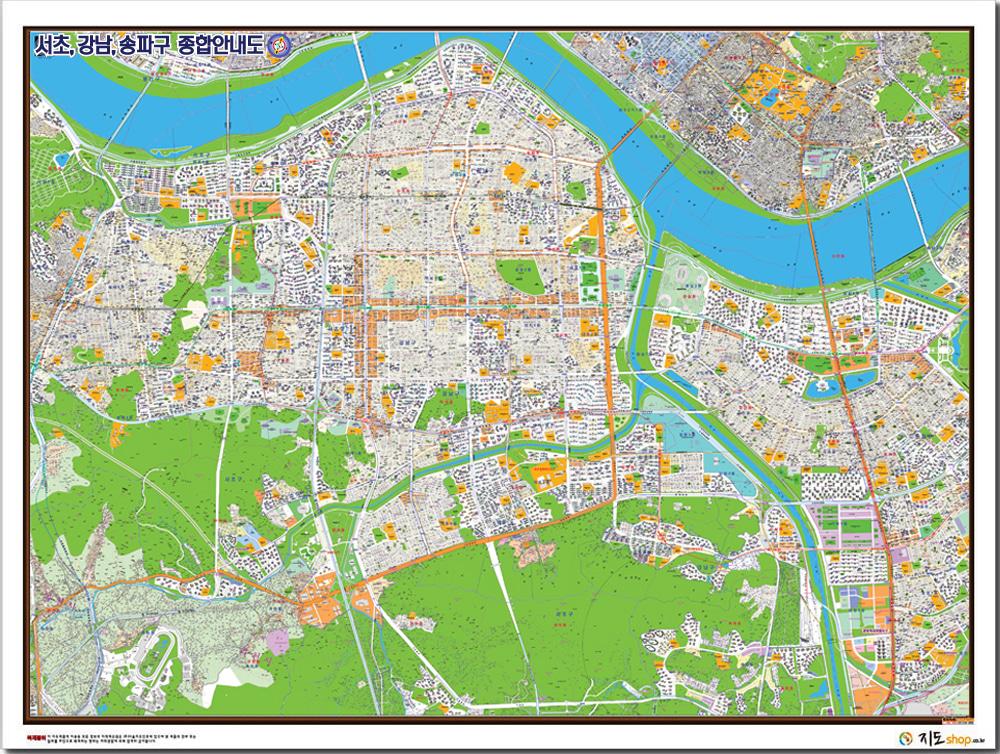 서초구,강남구,송파구 종합안내도.지도[210cm*150cm]종이코팅